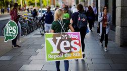 Ιστορικό δημοψήφισμα στην Ιρλανδία: 68% υπέρ των αμβλώσεων