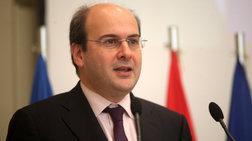 Χατζηδάκης: Δεν μας δεσμεύει το αναπτυξιακό σχέδιο της κυβέρνησης