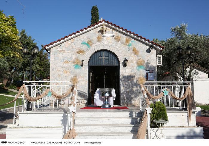 Το άλμπουμ της βάφτισης του γιου του Σταύρου Νικολαΐδη