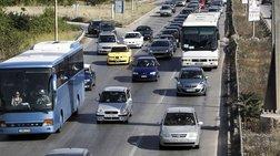 Εκτακτα μέτρα της τροχαίας για τη μετακίνηση των εκδρομέων
