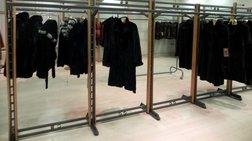 Ανάληψη ευθύνης για επίθεση σε μαγαζί με δερμάτινα και γούνες
