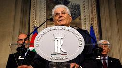 Κρίση στην Ιταλία: Διάγγελμα του προέδρου της χώρας