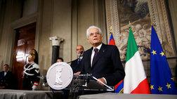 se-bathia-politiki-krisi-buthizetai-i-italia-apetuxe-o-sximatismos-kubernisi
