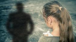 Γονείς στη Λέρο κατηγορούνται ότι βίαζαν τα παιδιά τους
