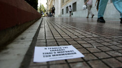 """Ανάρτηση Ρουβίκωνα για το """"ντου"""" στην Τήνο - Επίθεση σε Μητσοτάκη"""