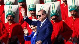 To βίντεο του Ερντογάν για την Αλωση της Κωνσταντινούπολης