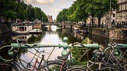 Eνα Σαββατοκύριακο στο Άμστερνταμ
