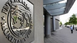 Τελευταία προθεσμία η Δευτέρα για deal με το ΔΝΤ
