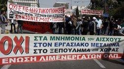Απεργούν και οι λιμενεργάτες του ΟΛΠ