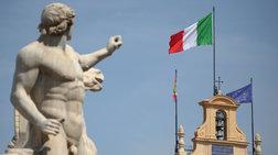 die-welt-to-berolino-fobatai-tin-krisi-stin-italia