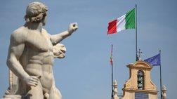Deutsche Welle: Από το Grexit στο Italexit