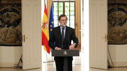 O Ραχόι παραδέχθηκε την ήττα του στο ισπανικό κοινοβούλιο