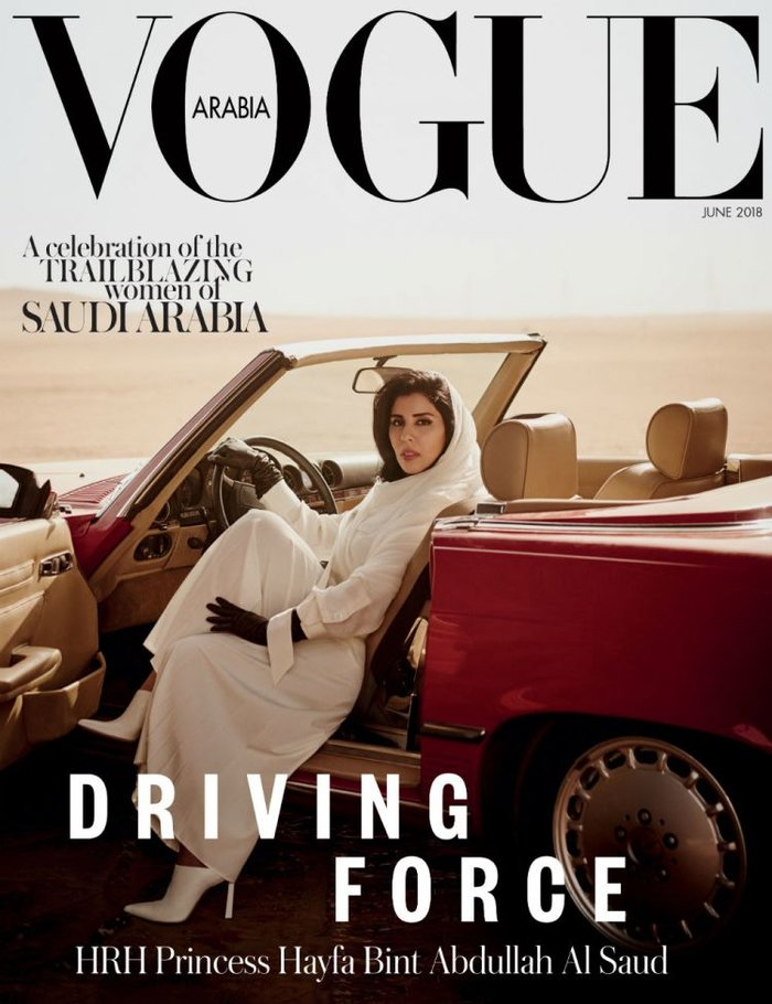 Το «απαγορευμένο» εξώφυλλο: Μια αληθινή πριγκίπισσα με μαντήλα στο τιμόνι