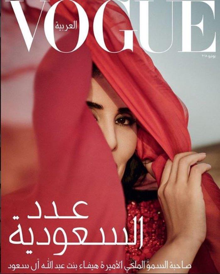 Το «απαγορευμένο» εξώφυλλο: Μια αληθινή πριγκίπισσα με μαντήλα στο τιμόνι - εικόνα 3