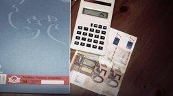 Αναρτήθηκαν τα ειδοποιητήρια πληρωμής εισφορών Απριλίου για μη μισθωτούς