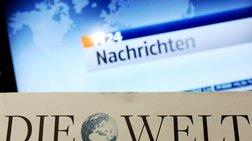 Die Welt: Κανένα κόμμα δεν είχε εμποτιστεί με τόση διαφθορά όσο το PP