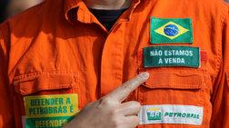 paraitithike-o-proedros-tis-petrobras-stin-brazilia