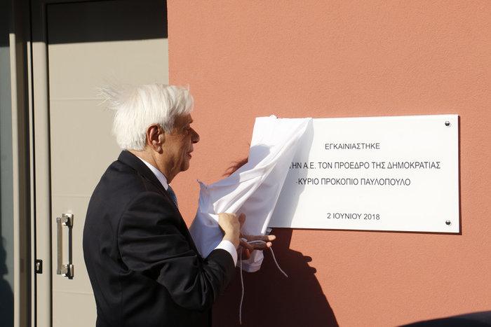 Παυλόπουλος: Θεμελιώδης υποχρέωση του κράτους η προστασία της οικογένειας