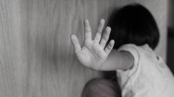 Παιδική κακοποίηση: Πολλές φορές τα παιδιά «φωνάζουν» χωρίς να μιλάνε