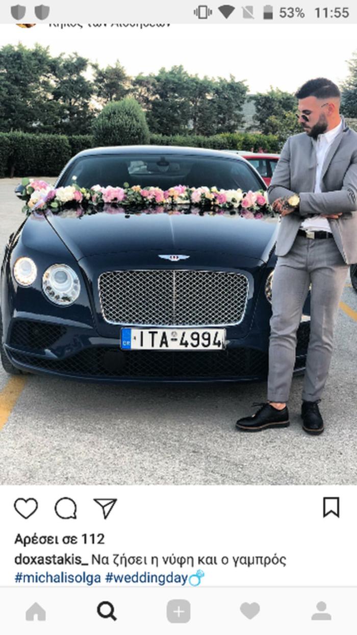 Ο λαμπερός κρητικός γάμος του ποδοσφαιριστή Μιχάλη Σηφάκη [Εικόνες] - εικόνα 7