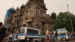 Αστυνομικός πυροβόλησε άνδρα στον καθεδρικό ναό του Βερολίνου - Βίντεο,φωτό