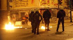 ΝΔ: Η βία και η ανομία έχουν ξεφύγει από κάθε έλεγχο