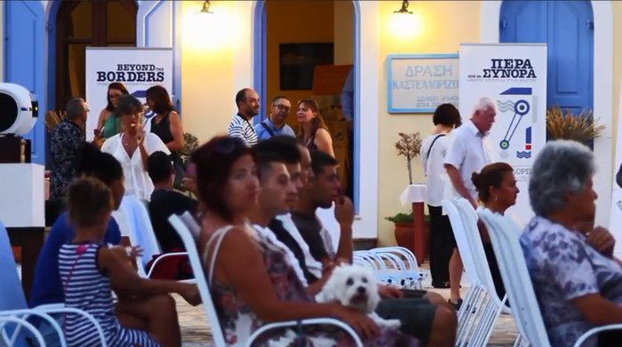 Από την περσινή διοργάνωση του Διεθνούς Φεστιβάλ Ντοκιμαντέρ Καστελλορίζου