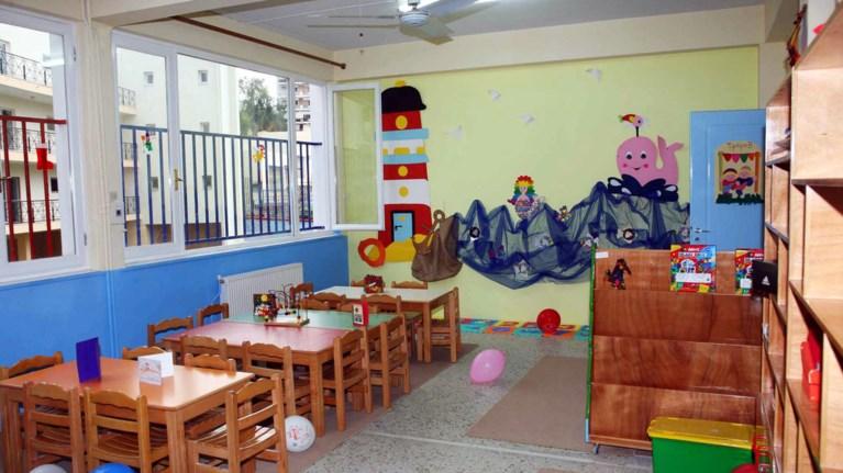 Γιάννενα: Αναρτήθηκαν Τα Προσωρινά Αποτελέσματα Για Τους Παιδικούς Σταθμούς Μέσω ΕΣΠΑ