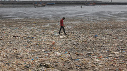 Παγκόσμια Ημέρα Περιβάλλοντος: Μόλυνση, ο μεγάλος κίνδυνος της εποχής
