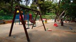 Δήμος Αθηναίων: Ανοίγουν οι πρώτες 12 σύγχρονες και ασφαλείς Παιδικές Χαρές
