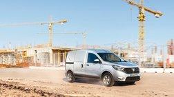 Dacia Dokker Van: Επαγγελματικό με χώρους και τεχνολογία