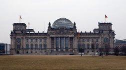 Συναγερμός στο Βερολίνο για «επικίνδυνη κατάσταση» σε σχολείο
