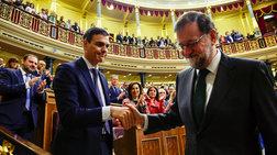Ισπανία: Παραιτήθηκε από την ηγεσία του PP ο Ραχόι