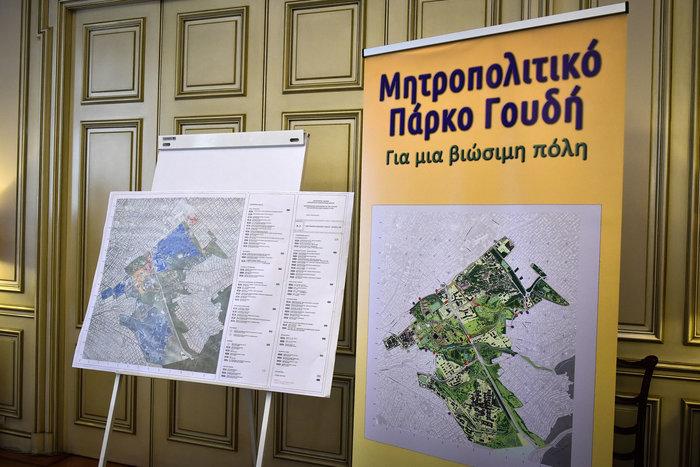 Τσίπρας: Σε Μητροπολιτικό Πάρκο μετατρέπεται το Γουδή - εικόνα 2