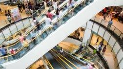 PwC: Οι εταιρείες έχασαν το ανθρώπινο στοιχείο στην εμπειρία του πελάτη