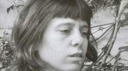 Πέθανε η Μάνια Τεγοπούλου