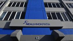 nd-i-ekxwrisi-makedonikis-ethnotitas-den-einai-apodekti