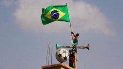Τρέλα στη Βραζιλία! Η κυβέρνηση αλλάζει τις ώρες εργασίας λόγω Μουντιάλ