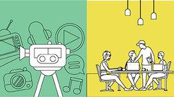 «Μαθαίνοντας Ψηφιακά με τους Νέους»: Δωρεάν εκδήλωση από τον Καρπό