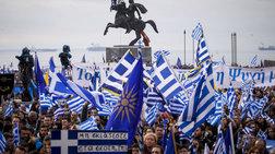 deite-live-eikona-apo-ta-sullalitiria-gia-ti-makedonia
