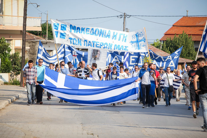 Δείτε Live εικόνα από τα συλλαλητήρια για τη Μακεδονία