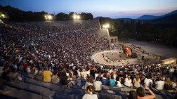 Φεστιβάλ Αθηνών και Comedie Française για πρώτη φορά μαζί