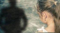 Συνελήφθη συνταξιούχος δικηγόρος στη Λαμία - Κακοποιούσε τα εγγόνια του