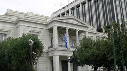 ΥΠΕΞ: Όχι καθήκον μας η ενημέρωση της ΝΔ για δηλώσεις Σκοπιανών