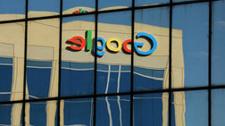 """Η Google δεν θα αναπτύξει """"έξυπνα"""" οπλικά συστήματα"""