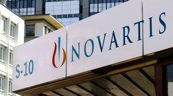 Η δέσμευση της Novartis προς τους Ασθενείς και τους Φροντιστές