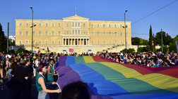Στα χρώματα του Athens Pride θα φωταγωγηθεί η Βουλή