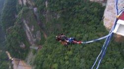 Το πιο παράτολμο bungee jumping από ύψος 260 μέτρων
