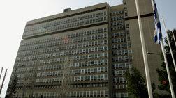 Απίστευτο: Έφοδος του Ρουβίκωνα και στο υπουργείο Δημόσιας Τάξης