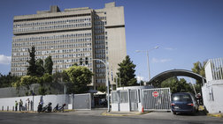 Έφοδος Ρουβίκωνα στο υπουργείο Δημόσιας Τάξης, 20 συλλήψεις